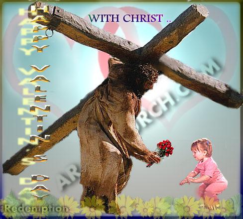 صووووووور للمسيح روعة فعلا