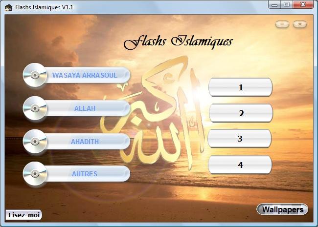 أروع البرامج الإسلامية على الإطلاق