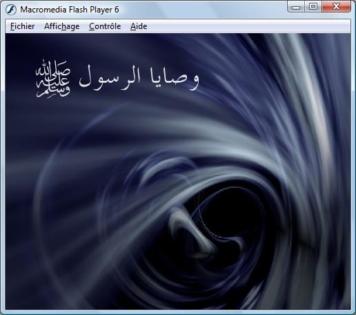 تحميل فلاشات اسلاميه رائعه