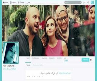 محمود العسيلي و كارمن سليمان عشره على عشره تحميل mp3 كاملة