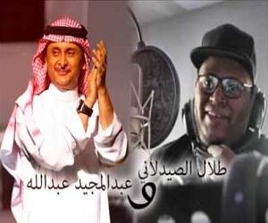 عبدالمجيد عبدلله و طلال الصيدلاني انسان ثاني تحميل mp3