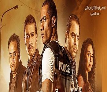 أغنية بحس بضيقه من فيلم شد اجزاء تحميل mp3 هاني فاروق