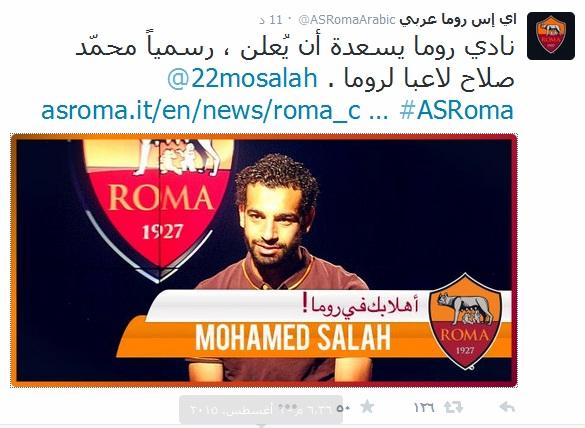 رسميآ روما يعلن انتقال محمد lllll12.jpg