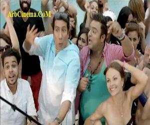أغنية منعم سيلفي من فيلم نوم التلات كاملة تحميل mp3