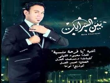 """محمود الليثي مسلسل """"بين السرايات"""" sssss11.jpg"""