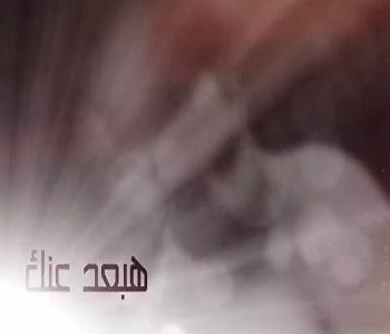 محمد شحاتة هبعد عنك تحميل mp3 كاملة