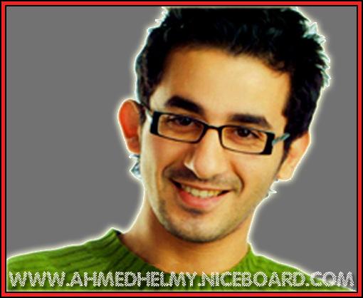 منى زكى مع احمد حلمى المفاجاة لما تخش