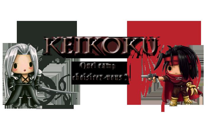 Keikoku