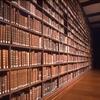 Bibliothèque Céleste