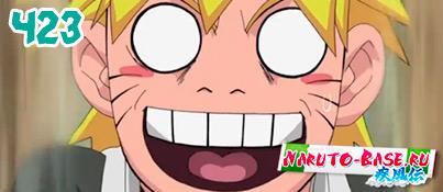 Смотреть Naruto Shippuuden 423 / Наруто 2 сезон 423 серия онлайн