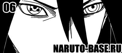 Скачать Наруто Гайден: Седьмой Хокаге 06 / Naruto Gaiden: The Seventh Hokage 06 глава онлайн