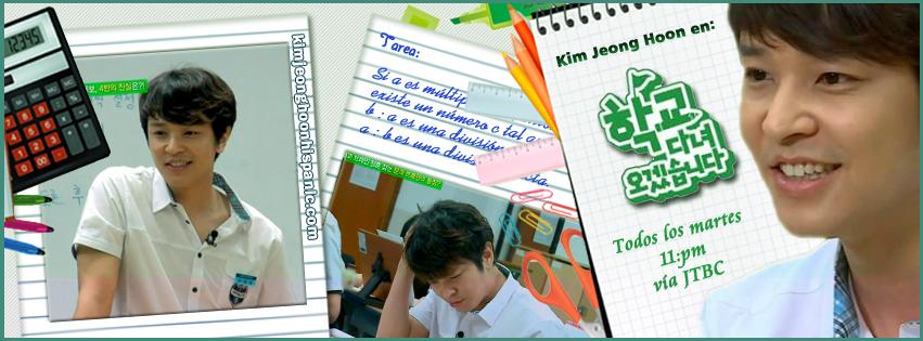 Kim Jeong Hoon Hispanic (김정훈 히스패닉)