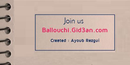 ballouchi.gid3an.com