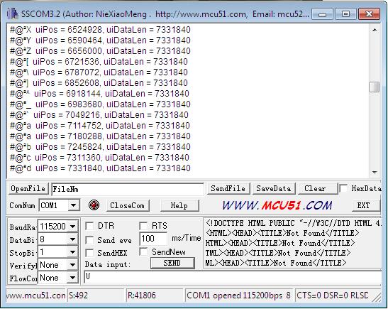 LOADER V1.0 TÉLÉCHARGER DZ GN-2500HD