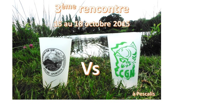 Rencontre amicale 94