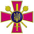 Киевская молодеж