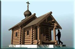 онлайн часовня + христианские молитвы