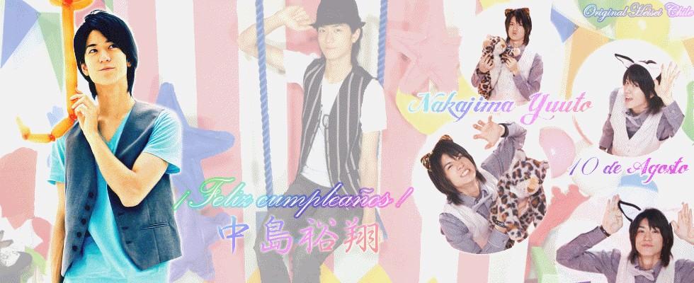 Hey! Say! JUMP FC