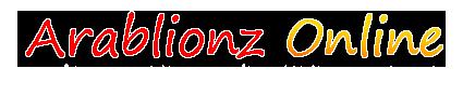 Arablionz Online | عرب ليونز اون لاين | افلام اجنبي | افلام عربي | افلام هندى | اغاني كليبات