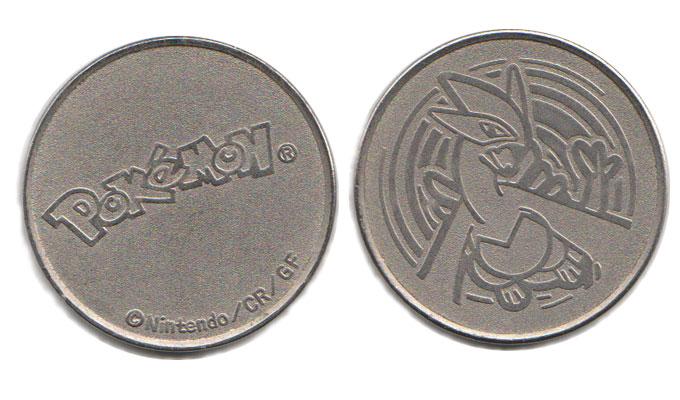 Lugia Spielmünzen