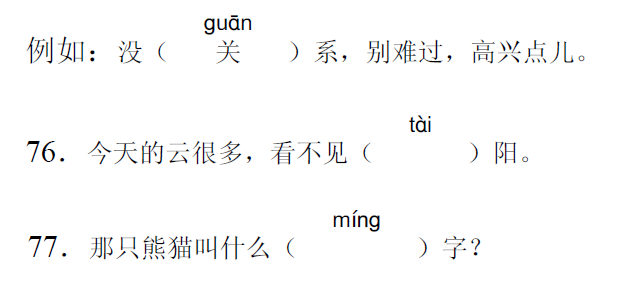 hsk3_w10.png