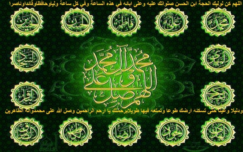 المنتدى الاسلامي الثقافي العلمي الشامل