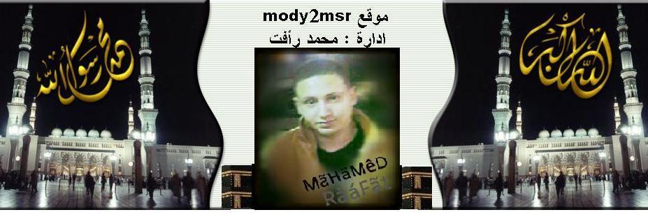 MoDy2msr