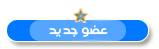 عرب ابداع جديد