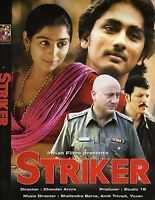 strike10.jpg