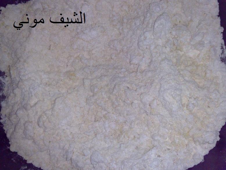 اكله اشتهرت بيها مدينة حماه السورية وهي من الاكلات التراثيه