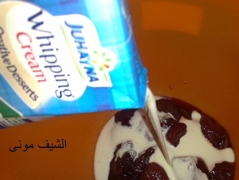 كافى عشان عايزينه ساقع وللفراولة المطبوخة هنحتاج:كيلو فراولة و2 كوب
