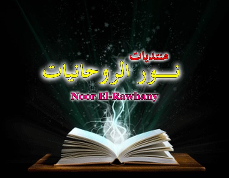 مملكة أكبر شيخة روحانية مغربية أم خديجة  للمزيد من المعلومات المرجوا ا