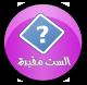 http://i18.servimg.com/u/f18/17/17/78/57/03310.png