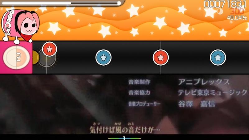 تقرير عن لعبة الآوتاكو ~ !Osu ~ 13_bmp10.jpg