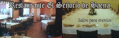 Restaurante El Señorío de Baena