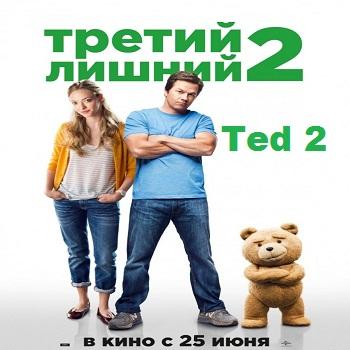 فيلم Ted 2 2015 مترجم نسخة ديفيدى