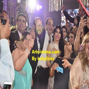 بلصور نجوم الفن والإعلام والرياضين فى حفل زفاف ايتن عامر