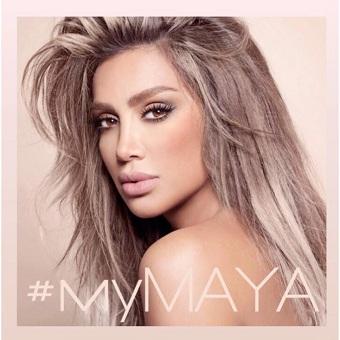 البوم My Maya - مايا دياب 2015