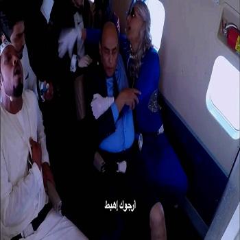 حلقة أحمد بدير - برنامج رامز واكل الجو - 22