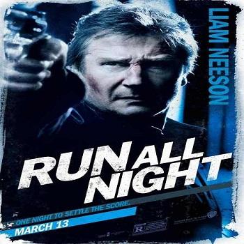 فيلم Run All Night 2015 مترجم بلورى