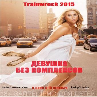 فيلم Trainwreck 2015 مترجم BluRay 576p