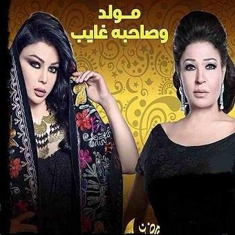 ادم تتر بداية مسلسل مولد وصاحبه غايب تحميل mp3