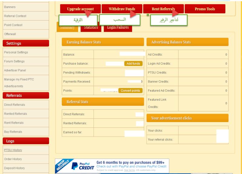 الشركة العملاقة GoldenClix افضل شركات 2015-026.png