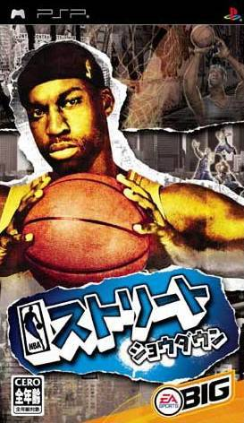تحميل لعبه NBA Street Showdown