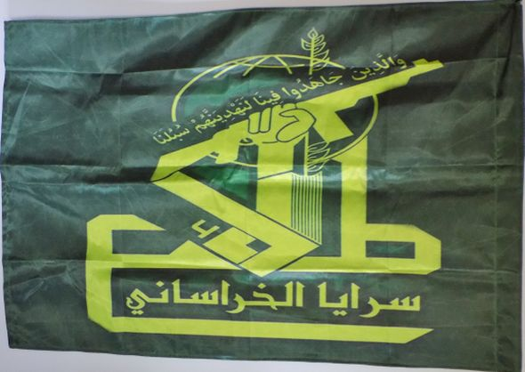 Popular Defense Brigade and League of the Righteous Flags