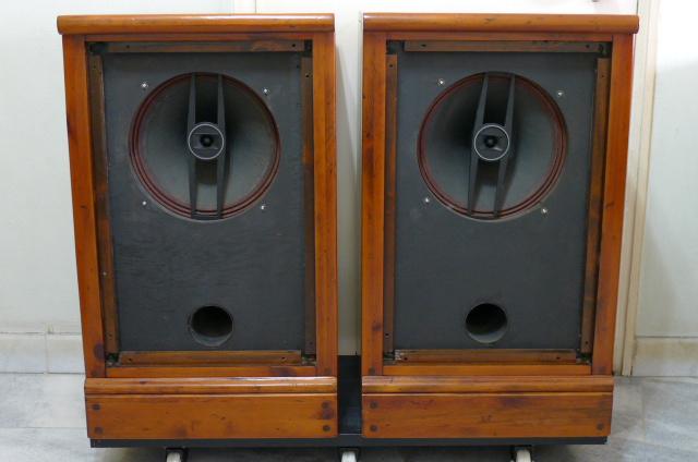 Original Jensen Sigma SG-300 TRIAX Speakers (Used) SOLD