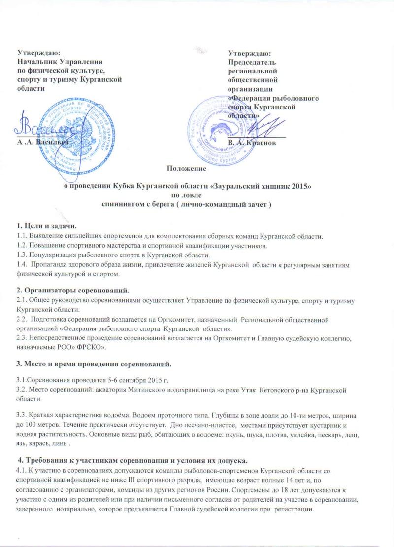 Новая Лига КВН КГМК VK