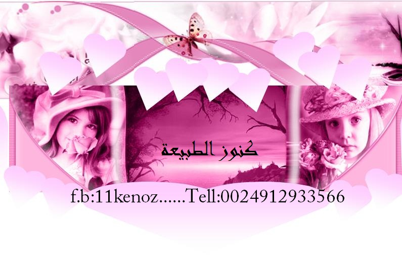 www.11kenoz.com