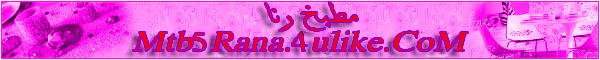 http://i18.servimg.com/u/f18/19/10/26/76/mtb5ra10.png