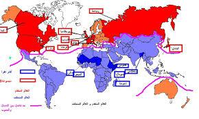 قسم التاريخ والجغرافيا